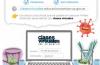 Educación migra el servidor de las clases virtuales para mejorar el acceso a los alumnos